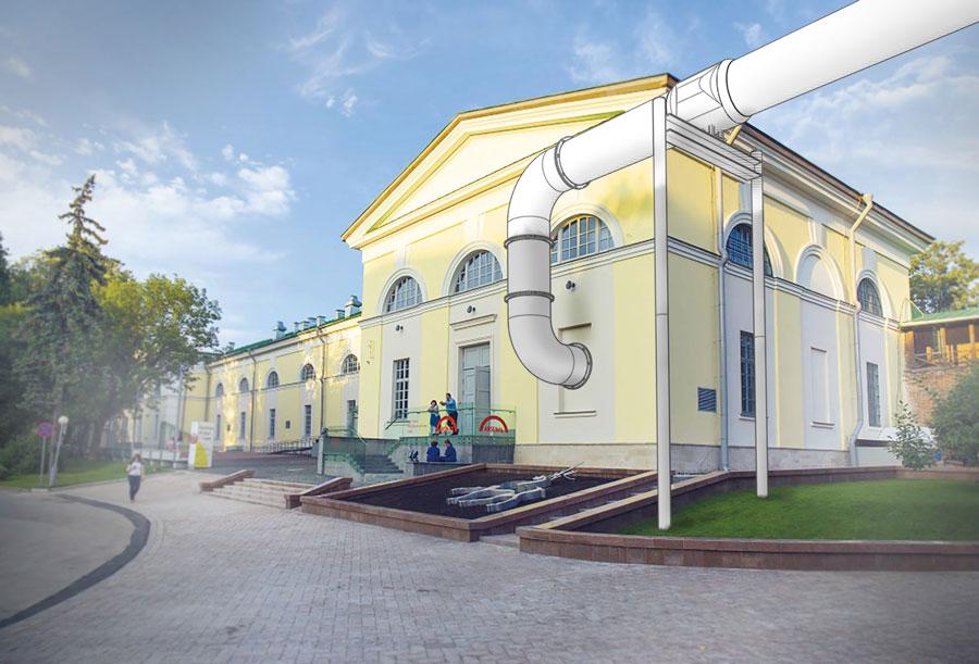 Pipe-at-museum
